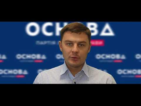 Для решения языкового вопроса необходимо обеспечить право свободного выбора - Игорь Семенчев