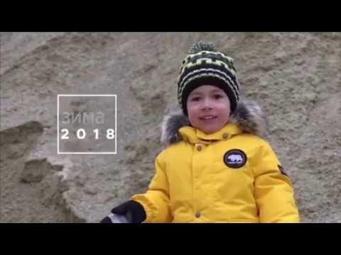 50c57ede4e49 Бренд Kerry - коллекция зима 2018. Детская зимняя одежда в ...