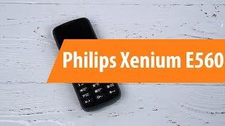распаковка Philips E560 / Unboxing Philips E560
