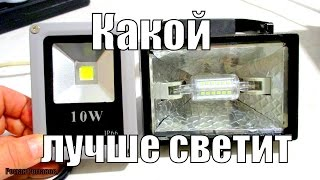 видео Установка галогенного прожектора на 150 и 500 Ватт.