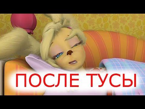 Видео: МУД БАРБОСКИНЫ #5