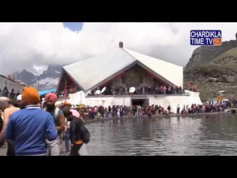 Sukhmani Sahib | Gurudwara Sri Hemkunt Sahib | Live | 14 ...