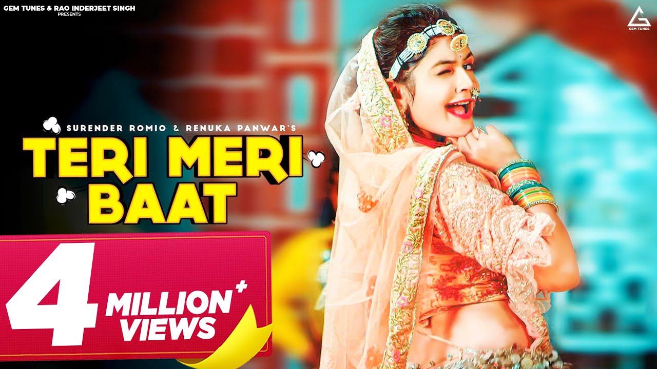 Teri Meri Baat Bigad Jayegi Dance Video by Gori Nagori | Surender Romio | New Haryanvi Dj Song 2021