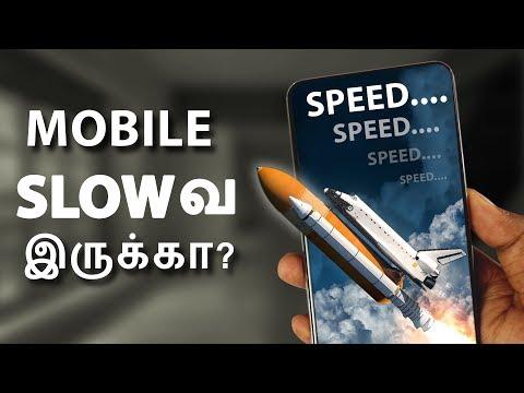 உங்கள் Mobile Slowவ இருக்கா? | how to speed up android phone in tamil
