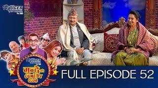mundre-ko-comedy-club-52-santosh-panta-rama-thapaliya-kauli-budi-by-aama-agnikumari-media