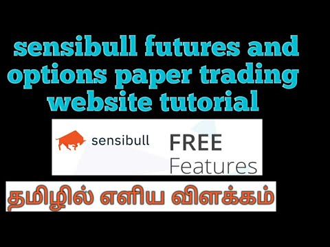 How to paper trade options