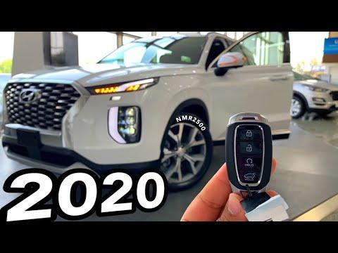 وصل اول هيونداي باليسيد 2020 الرياض سياره جديده من هيونداي مواصفات واسعار Youtube