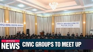 South and North Korean civic groups to meet in Shenyang this week upon North's request