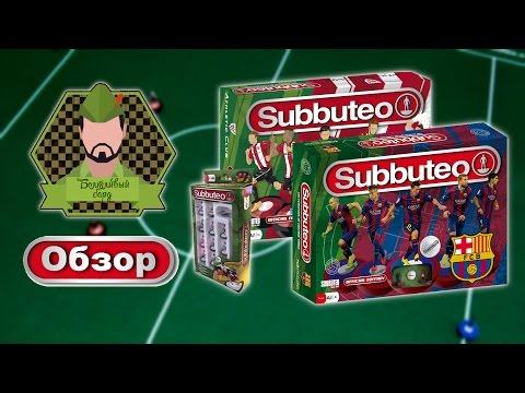Настольный футбол Subbuteo - Обзор, история, интервью.