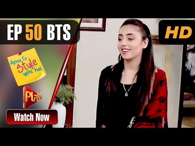 Apna To Style Yehi Hai - Episode 50 BTS   Play Tv Dramas   Sonia Rao, Saba Zaman   Pakistani Drama