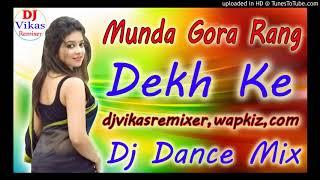 Munda Gora Rang Dekh Ke💞Dj Remix Dance Song💞Deewana Hogaya💞Dj Vikas Stayle Mix