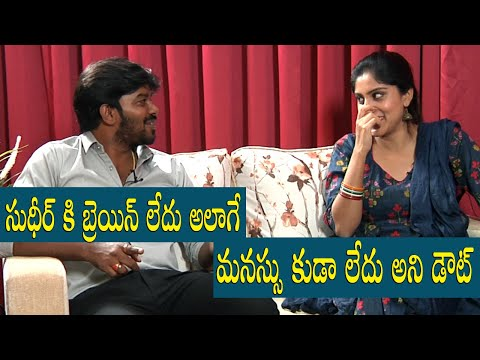 Dhanya Balakrishna Making Funny Comments On Sudigali Sudheer | Software Sudheer  Interview | TFPC
