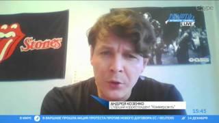 видео Как корреспондент kommersant.ru делала ремонт в своей новостройке.