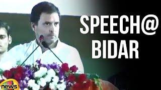 Rahul Gandhi reaches Bidar in Karnataka to kick off campaign for 2019 Elections | Mango News
