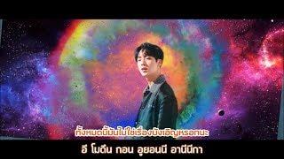 Video THAISUB︱DNA - BTS (방탄소년단)︱LOVE YOURSELF 承 'Her'︱บีทีเอส. ดีเอ็นเอ download MP3, 3GP, MP4, WEBM, AVI, FLV Juni 2018