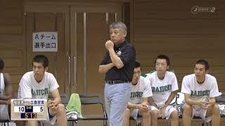2017高校バスケ インターハイ 準々決勝 福岡第一 vs 広島皆実その1