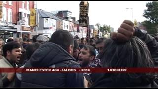 MANCHESTER JALOOS 404  2016