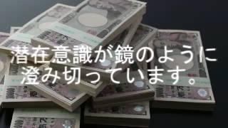 素直な気持ちで松田のマインドを継承したコンサル生との対話(エフィシェントアフィリエイト2016) thumbnail