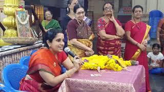 Margazhi Uthsavam conclusion - presided by Smt. Vishaka Hari - 14th Jan 2019