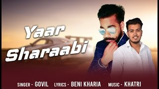 यार शराबी Yaar Sharaabi - Govil | Beni Kharia | Latest Haryanvi Songs Haryanavi 2020 | Desi Rock