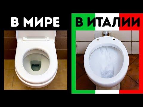 Почему в некоторых общественных туалетах нет сидений