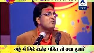 Holi Special: ABP News Kavi Sammelan (Part-2)