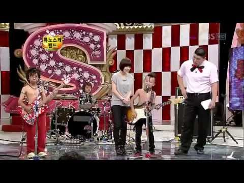 Japanese kids band on Korean TV show 1 2Eng Subbed - YouTubeKorean Toddler Show