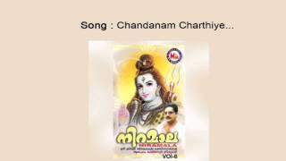 Chandanam charthiye - Niramala Vol 6