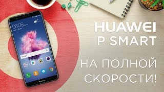 видео Характеристики Lenovo A5: бюджетный смартфон с дисплеем 18:9 и распознаванием лиц