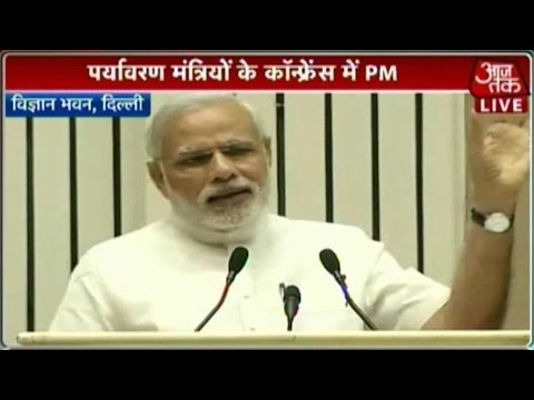 Modi Addresses Ministers Of Environment Forest and Climate Change Part 2