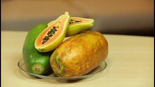 Убережёт ли папайя от беременности? И способна ли лечить?
