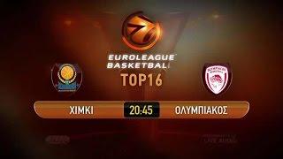 TOP16 Euroleague, 13η αγ. Χίμκι - Ολυμπιακός, 31/3!