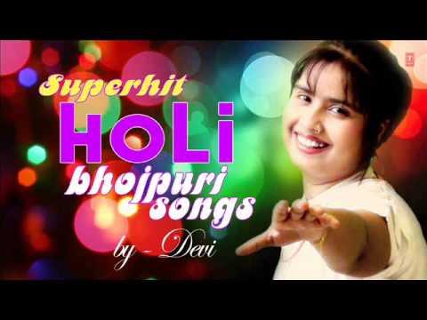 Devi - Superhit Bhojpuri Holi Songs [ Audio Songs ]