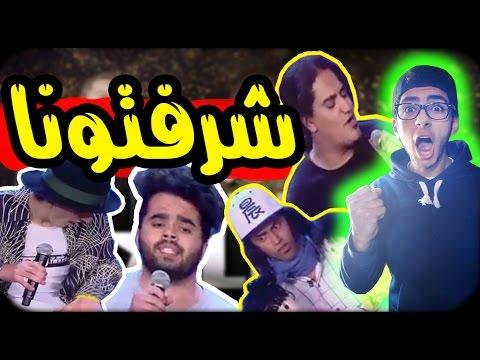المواهب العربيه على مسرح عرب غوت تالنت