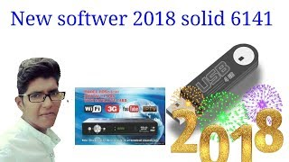 New softwer 2018 solid 6141 setobox
