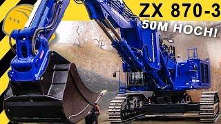 Hitachi ZX 870-3 XXL - Biggest Longfront - Größter Abbruchbagger in Deutschland mit über 50m Höhe