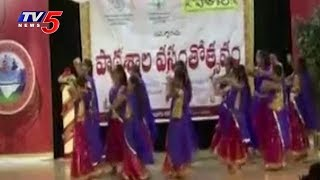 Telugutimes.net 4th Anniversary Celebrations of Patasala at California