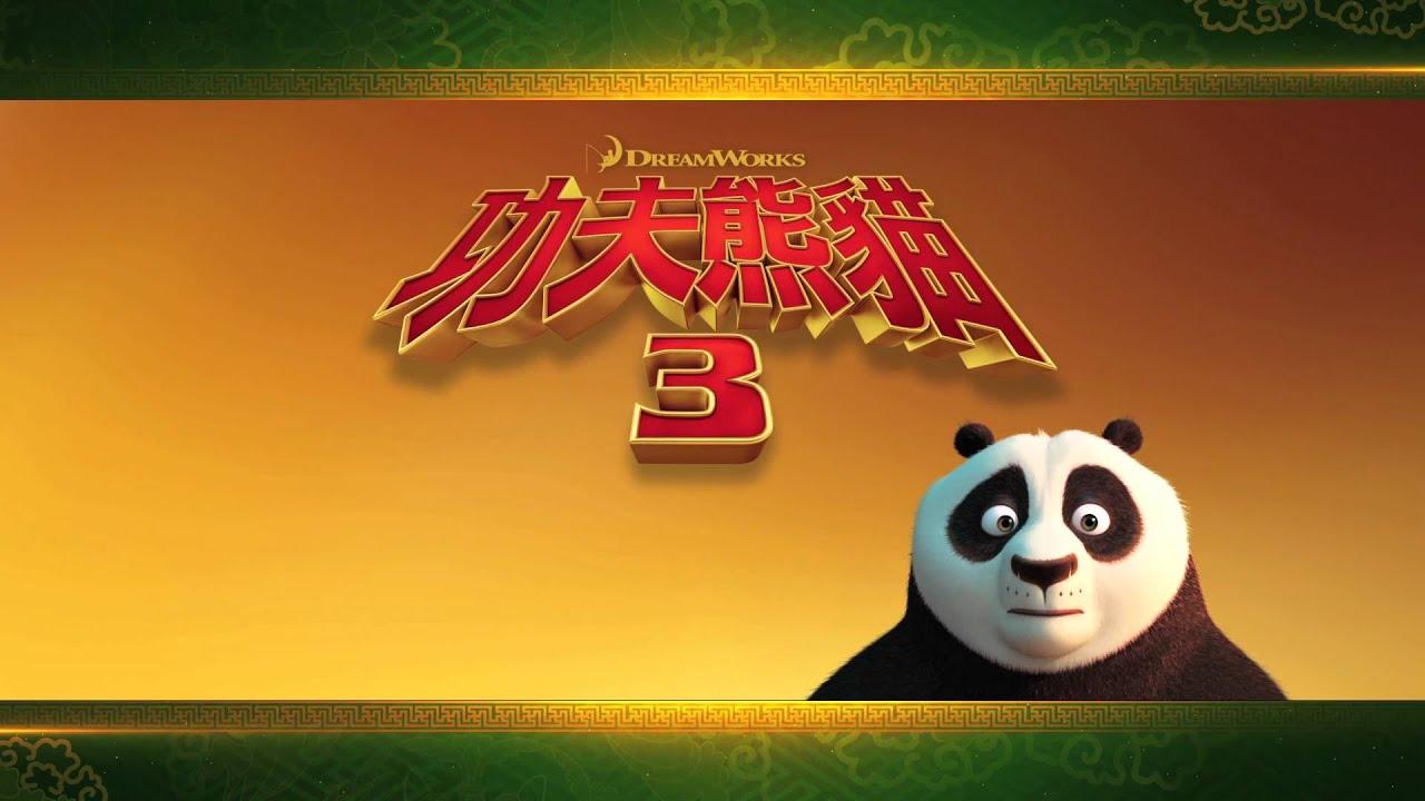 《功夫熊貓3》 Eason 深情剖白聲演點滴 - YouTube