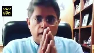 Kalinga Sandha anubhav mahanty (Bhaijan)