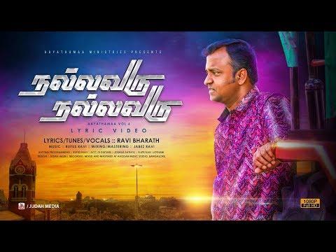 Nallavaru  :: Aayathamaa vol.6 :: Ravi Bharath :: Tamil Christian Songs :: Lyric