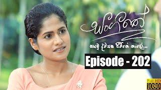 Sangeethe | Episode 202 19th November 2019 Thumbnail
