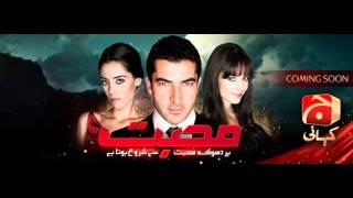 Sohail Haider Ost Mohabbat - Geo Kahani - Pakiupdates.com
