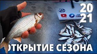 Первая РЫБАЛКА в 2021 году Рыба ломает крючки на мормышке Ловля ПЛОТВЫ И ОКУНЕЙ