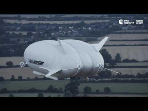 , Как выглядел первый полет самого большого в мире воздушного судна, LIKE-A.RU
