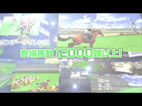 Trailer - Nintendo Switch - Champion Jockey Special