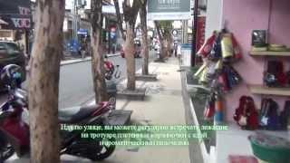 Отдых на БАЛИ - видеоотчет. Вулкан Батур, Кута, Серфинг на Бали.(Полный филдрепорт на сайте http://артимон.рф/ В видео освещены: Моя поездка на Вулкан Батур. Поездка на мотобай..., 2013-06-27T11:17:34.000Z)