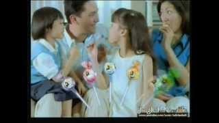 Iklan Milkita