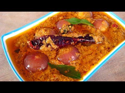 Onion Salan Recipe - A Delicious South Indian Curry Recipe By Sonia Goyal @ Ekunji.com
