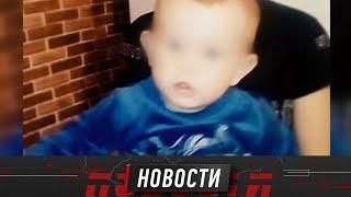 Убийство Максима: родные подозреваемого винят в случившемся мать мальчика
