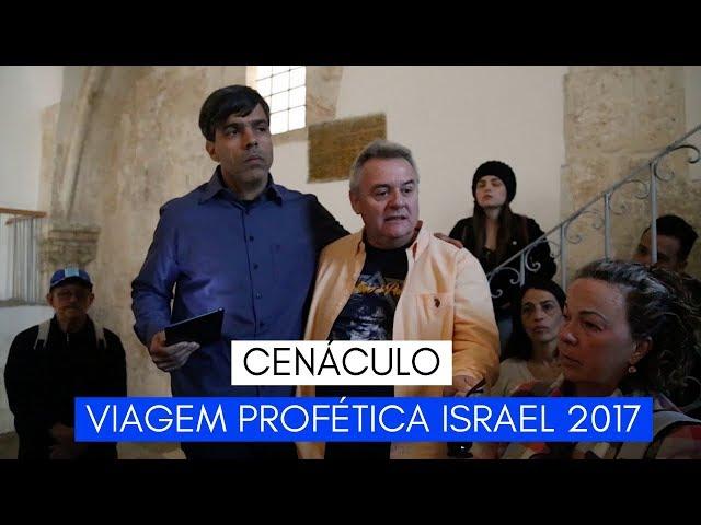 Viagem Profética ISRAEL - Cenáculo - Ministério Intimo do Pai